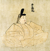 Emperor Sutoku 1119 – 1164 75th emperor of Japan  reigned 1123-1142