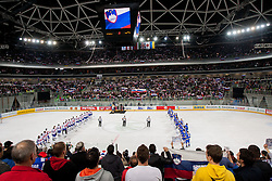 Arena Stozice during ice-hockey match between Slovenia and Ukraine at IIHF World Championship DIV. I Group A Slovenia 2012, on April 19, 2012 in Arena Stozice, Ljubljana, Slovenia. Slovenia defeated Ukraine 3-2. (Photo by Vid Ponikvar / Sportida.com)