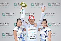 September 16, 2016 - Wuhan, China - Meiyin Wang from Wisdom-Hengxiang Cycling team wins White Best China Rider Jersey, after the final sixth stage, 99.6km Wuhan Xinzhou Circuit race, of the 2016 Tour of China 1..On Friday, 16 September 2016, in Xinzhou, Wuhan , China. (Credit Image: © Artur Widak/NurPhoto via ZUMA Press)