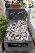 Israel, Sea of Galilee, Kibbutz Kinneret Cemetery Grave of the poet Naomi Shemer (1930 - June 2004)
