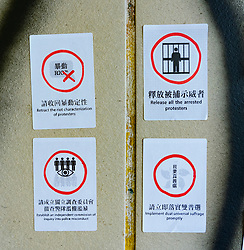 Pro democracy and anti extradition law protests slogans and posters in Hong Kong. 24 September 2019. Large so-called Lennon Wall in pedestrian subway at Hang Hau new town in the New Territories. Pictured; Detail of notes denouncing  extradition law proposed by Government are fixed to walls with many anti China posters and messages.