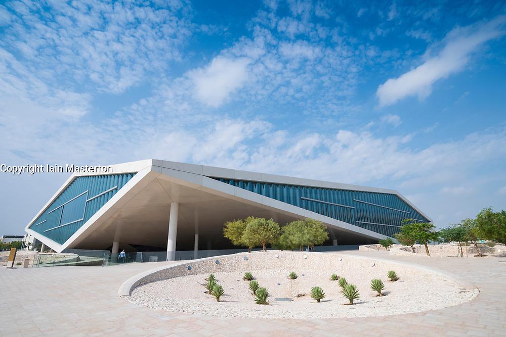 New Qatar national Library in Education City, Doha, Qatar. Architect, Rem Koolhaas.
