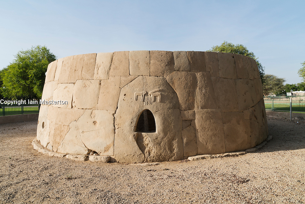 Hili Grand Tomb in Hili Archaeological Garden (with remains of Bronze Age settlements ) in Al Ain United Arab Emirates