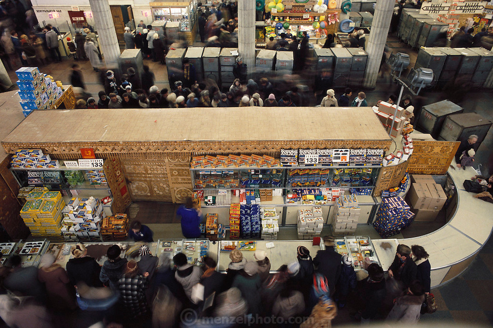 Toy World store at GUMs Department Store in Red Square, Moscow, USSR. 1987.