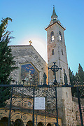 The Church of the Visitation (formerly Abbey Church of St John in the Woods) in Ein Karem, Jerusalem, honors the visit paid by the Virgin Mary, the mother of Jesus, to Elizabeth, the mother of John the Baptist. (Luke 1:39–56) This is the site where tradition tells us that Mary recited her song of praise, the Magnificat, one of the most ancient Marian hymns.[1]