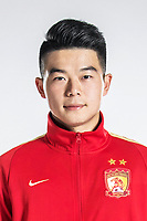 **EXCLUSIVE**Portrait of Chinese soccer player Hu Ruibao of Guangzhou Evergrande Taobao F.C. for the 2018 Chinese Football Association Super League, in Guangzhou city, south China's Guangdong province, 7 February 2018.