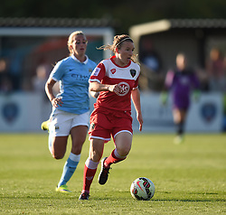 Bristol Academy's Frankie Brown in action during the FA Women's Super League match between Bristol Academy Women and Manchester City Women at Stoke Gifford Stadium on 18 July 2015 in Bristol, England - Photo mandatory by-line: Paul Knight/JMP - Mobile: 07966 386802 - 18/07/2015 - SPORT - Football - Bristol - Stoke Gifford Stadium - Bristol Academy Women v Manchester City Women - FA Women's Super League