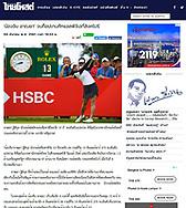 https://www.thaipost.net/main/detail/4252