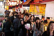Raohe Night Market (饒河夜市)