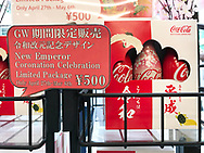 """May 1, 2019, Tokyo, Japan: As Japan enters the Reiwa Era, a numbered of business ushered in the new era with special promotional campaigns. This includes Coca Cola Japan which issued a three can commemorative set for ¥500 ($4.50) only available between 4/27 to 5/6. The package is also adorned with the kanji characters """"Reiwa Konichiwa"""" (Hello Reiwa) and Heisei Arigato (Thanks Heisei). As Japanese Emperor Akihito abdicated the Chrysanthemum Throne, this brought an end to the Heisei Era (Jan. 8, 1989 to Apr. 30, 2019). The new era called 'Reiwa"""" began May 1, 2019 when Crown Prince Naruhito ascended the throne. The two kanji characters """"'rei"""" and """"wa"""" can be translated as either """"fortunate harmony"""" or """"peace in harmony"""" and were taken from a stanza about plum blossoms in Man'yoshu, a collection of Japanese poetry written sometime after 759. Japanese calendars years are based upon the reigns of it's emperor's."""