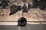 One of the target representing an Arab man used for practicing.