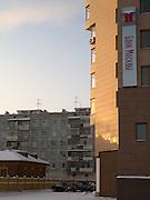 """""""Bank of Moscow"""" Filiale in sibirischen Stadt Jakutsk. Jakutsk wurde 1632 gegruendet und feierte 2007 sein 375 jaehriges Bestehen. Jakutsk ist im Winter eine der kaeltesten Grossstaedte weltweit mit durchschnittlichen Winter Temperaturen von -40.9 Grad Celsius. Die Stadt ist nicht weit entfernt von Oimjakon, dem Kaeltepol der bewohnten Gebiete der Erde.<br /> <br /> """"Bank of Moscow"""" office in the Siberian city Jakutsk. Yakutsk was founded in 1632 and celebrated 2007 the 375th anniversary - billboard announcing the celebration. Yakutsk is a city in the Russian Far East, located about 4 degrees (450 km) below the Arctic Circle. It is the capital of the Sakha (Yakutia) Republic (formerly the Yakut Autonomous Soviet Socialist Republic), Russia and a major port on the Lena River. Yakutsk is one of the coldest cities on earth, with winter temperatures averaging -40.9 degrees Celsius."""