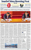 March 12, 2021 (ASIA-PACIFIC): Front-page: Today's Newspapers In Asia-Pacific