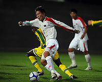 La Roche sur Yon FC Nantes v Korea  DPR (0-0) 09/10/2009<br /> Kim Yong Yun (DPR Korea)<br /> North Korea make a rare appearance in the West having already qualified for World Cup 2010. Their last appearance in a major competiition was World Cup 1966 when they famously knocked Italy out of the tournament.<br /> Photo Roger Parker Fotosports International