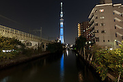 "Tokyo Skytree illuminated blue as part of the ""Turn the World UN Blue"" campaign that marks the 70th anniversary of the formation of the United Nations. Tokyo, Japan. Saturday October 24th 2015. Over 200 iconic monuments , buildings, statues, bridges and other landmarks, in nearly 60 countries, will be lit up blue on United Nations Day (October 24th) as part of an exciting  new global campaign  to unite global citizens and promote a message of peace, development and human rights."
