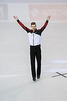 KELOWNA, BC - OCTOBER 26: German figure skater Paul Fentz is introduced during the men's long program / free skate of Skate Canada International held at Prospera Place on October 26, 2019 in Kelowna, Canada. (Photo by Marissa Baecker/Shoot the Breeze)