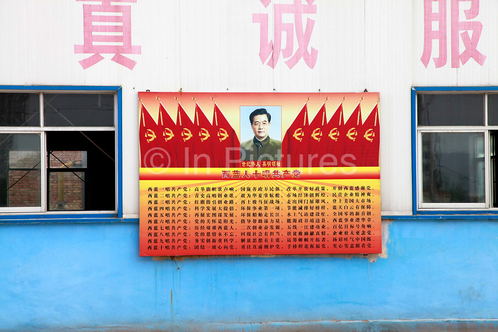 A poster featuring Chinese President Hu Jintao hang on the wall of a China Natural Gas filler station in Xi'an, Shaanxi Province,  China on 11 August 2011. Hu will step down in 2012 at the end of his two term ten year tenure.