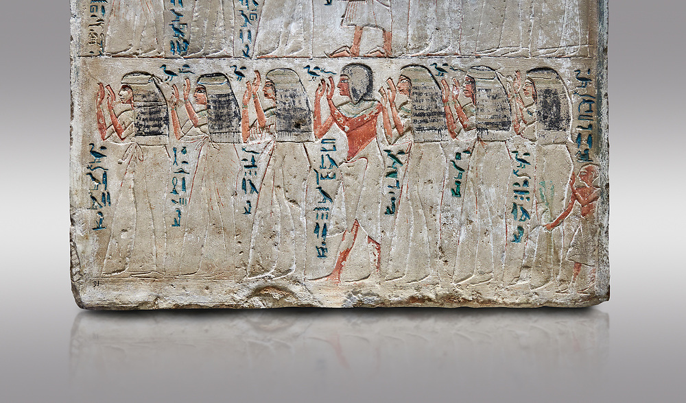 Ancient Egyptian stele of Djehutynefer, treasury Scribe, limestone, New Kingdom, 18th Dynasty, (1480-1400 BC), Thebes,  Egyptian Museum, Turin. Grey background. Old Fund cat 1456.<br /> <br /> The detail of the stele depicts the brothers and sisters of Djehutynefer. The inscription palces the deceased under the protection of Amon in the great temple of Karnak underlining that he is entitled to share offerings brought to the god. .<br /> <br /> If you prefer to buy from our ALAMY PHOTO LIBRARY  Collection visit : https://www.alamy.com/portfolio/paul-williams-funkystock/ancient-egyptian-art-artefacts.html  . Type -   Turin   - into the LOWER SEARCH WITHIN GALLERY box. Refine search by adding background colour, subject etc<br /> <br /> Visit our ANCIENT WORLD PHOTO COLLECTIONS for more photos to download or buy as wall art prints https://funkystock.photoshelter.com/gallery-collection/Ancient-World-Art-Antiquities-Historic-Sites-Pictures-Images-of/C00006u26yqSkDOM