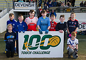 Touch Challenge 2020