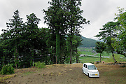 Japanese mountainous rural landscape in the Hiroshima prefecture
