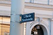 Platz der Menschenrechte, Vienna, Autria