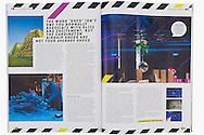 Airmageddon feature for Stuff Magazine