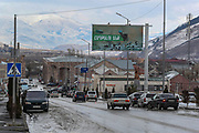 A general view of the newly rebuilt Spitak after the old one is left in Rubble of the Earthquake which struck 33 years ago. On Sunday, Jan 16, 2021, I visited the city which lies close to the epicentre of 1988 devastating Armenia quake, some 100 km (62 miles) north of the capital Yerevan. Spitak was entirely destroyed during the devastating earthquake, which is now rebuilt in a slightly different location. The earthquake that devastated Armenia in December 1988 killed 25,000 people and leaving half a million homeless. Like the tsunami that devastated southern Asia 16 years later, it focused the world's sympathy for unspeakable suffering and unleashed an outpouring of aid. (Photo/ Vudi Xhymshiti)