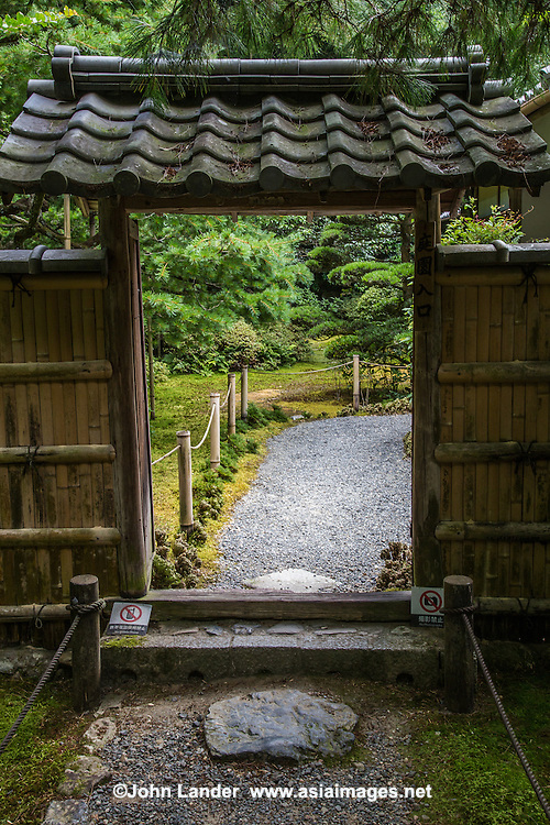 Jizo-in, also known as the Bamboo Temple, thanks to its bamboo forest, was built in 1367 by the Hosakawa family. The temple flourished for five generations before the Onin war destroyed most of the buildings like so many others in Kyoto. Its simple and quiet garden, not to mention the bamboo forest can be beautiful if the light is right. The temple's name with the word Jizo in it refers to the small stone statues known to be guardians of women, children and travelers which, can often be found along roads as well as in many temples in Japan.