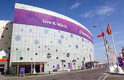 15-01-2015 QAT: IHF Handball World Championship, Doha<br /> Duhail Handball Sports Hall<br /> ***NETHERLANDS ONLY***