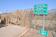 Israel, Upper Galilee, Metula, (founded 1896) is situated on the Lebanese boarder A sign reading No Entry Closed military Area on the Lebanese border In Hebrew, English and Arabic