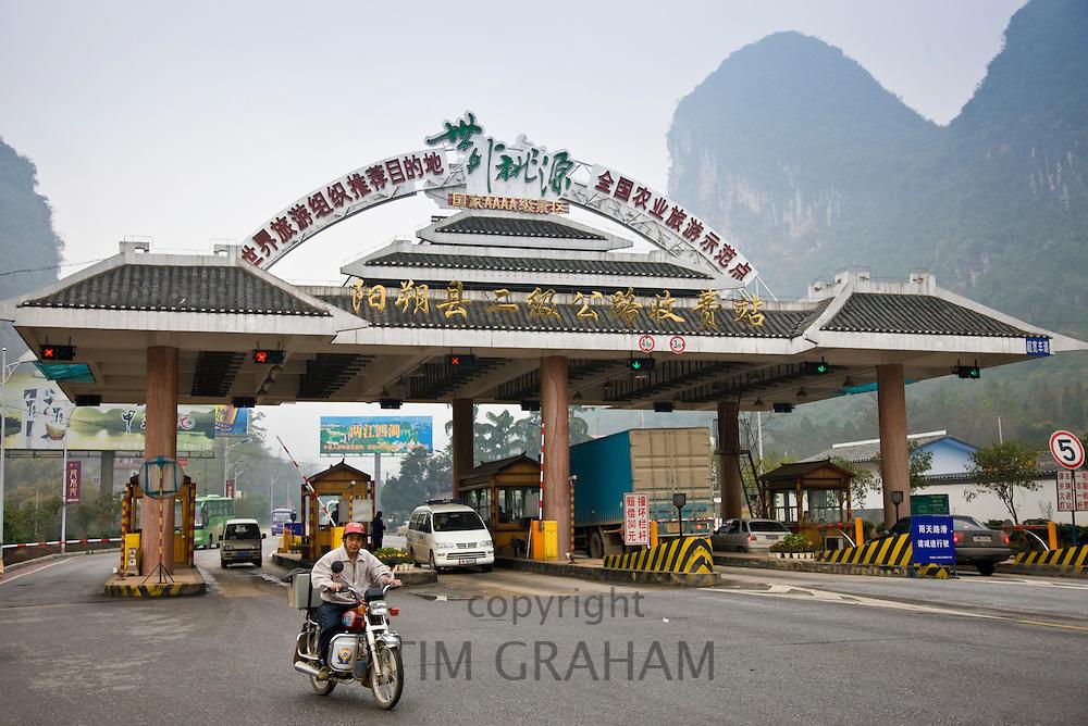 Toll near Gulin, China