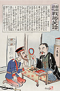 Chinese or Korean bookseller holding a mirror in conversation with a Russian soldier. Kobayashi Kiyochika (1847-1915) Japanese artist. Print c1904.