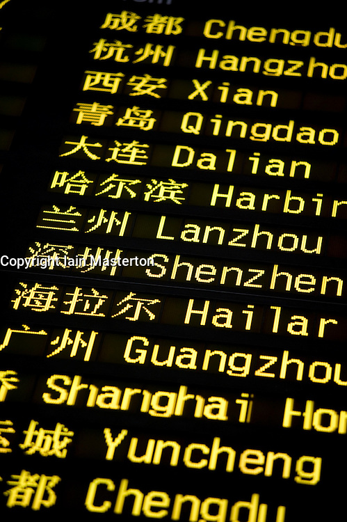 Detail of city names on airport arrival board at new Terminal