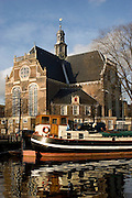 17th century church, the Noorderkerk, on the Prinsengracht, Amsterdam