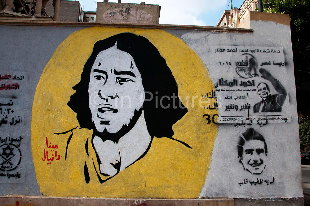 Egypt, Cairo. January 2014. Armenian Catholic Church on the corner of Mohammed Sabry Abo Alam Street and Youssef El Guindy Street.  Grafitti commemorating revolution and martyrs.