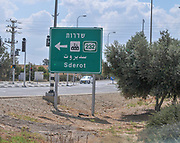 Israel, South District, Sederot founded 1951