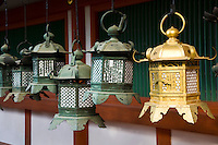 Kasuga Taisha is famous for its many lanterns which were donated by worshippers. The many bronze lanterns within the shrine and 3000 stone lanterns lining the shrine's approach are lit on the occasion of the Lantern Festivals in February and August.