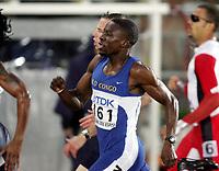 Friidrett, 10. august 2005, VM Helsinki, <br /> World Championships in Athletics<br />  Gary Kikaya, 400 metres