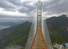 China: Beipan River expressway bridge, 9 September 2016