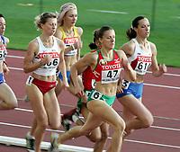 Friidrett, 7. august 2005, VM Helsinki, <br /> World Championships in Athletics<br /> Svetlana Usovich, BLR 800 meter