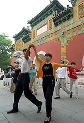 Dancing class in morning in Beihai Park in Beijing