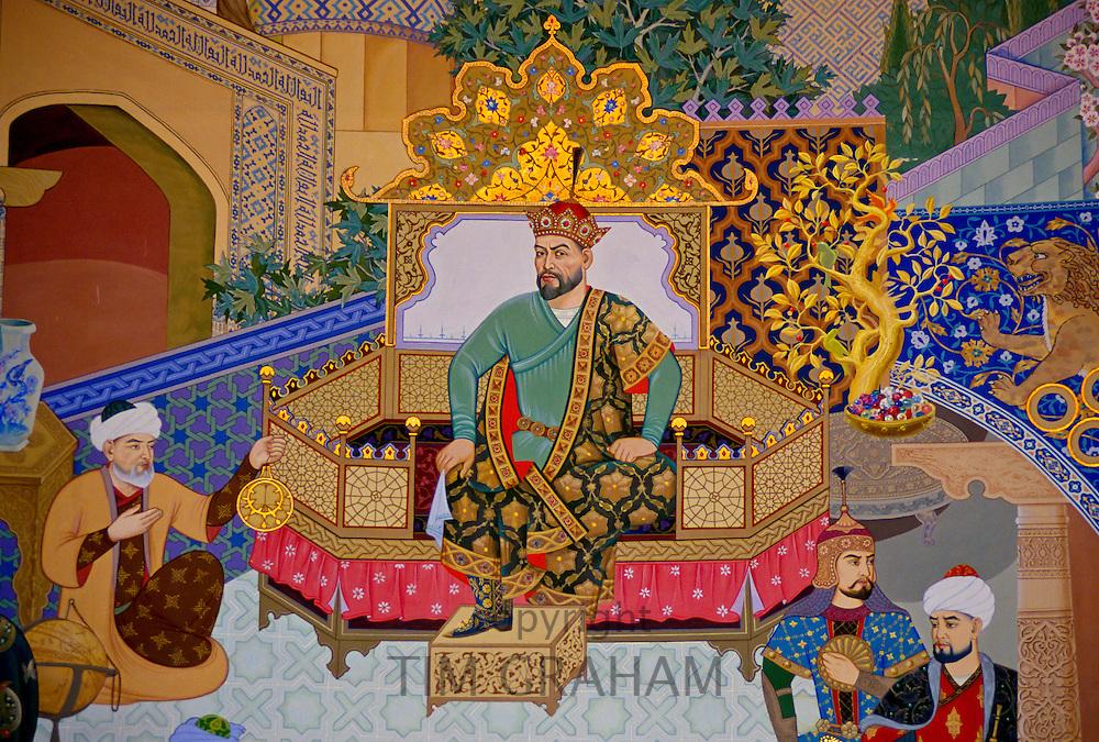 Mural of Tamerlane, also known as Amir Timur or Timur the Great, at Tamerlane Museum,Uzbekistan.