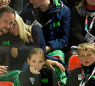 Youth Olympic Games, Lillehammer 12-02-2016