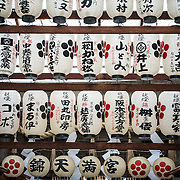 Detail of lanterns at Nishiki Tenmangu Shrine, located in Teramachi shopping street, Kyoto.