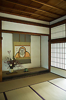 Tokonoma  is a Japanese term  referring to a built-in recessed space in a tatami room, in which items for artistic appreciation are displayed.  In English, tokonoma is usually called an alcove. The items usually displayed in a tokonoma are calligraphy or pictorial scrolls and an arrangement of flowers.
