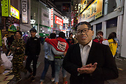 A man dressed as North Korean dictator, Kim Jong Un during the Halloween celebrations Shibuya, Tokyo, Japan. Saturday October 27th 2018. The celebrations marking this event have grown in popularity in Japan recently. Enjoyed mostly by young adults who like to dress up, drink , dance and misbehave in parts of Tokyo like Shibuya and Roppongi. There has been a push back from Japanese society and the police to try to limit the bad behaviour.