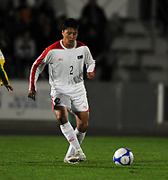 La Roche sur Yon FC Nantes v Korea  DPR (0-0) 09/10/2009<br /> Cha Yong Hyok ( DPR Korea)<br /> North Korea make a rare appearance in the West having already qualified for World Cup 2010. Their last appearance in a major competiition was World Cup 1966 when they famously knocked Italy out of the tournament.<br /> Photo Roger Parker Fotosports International
