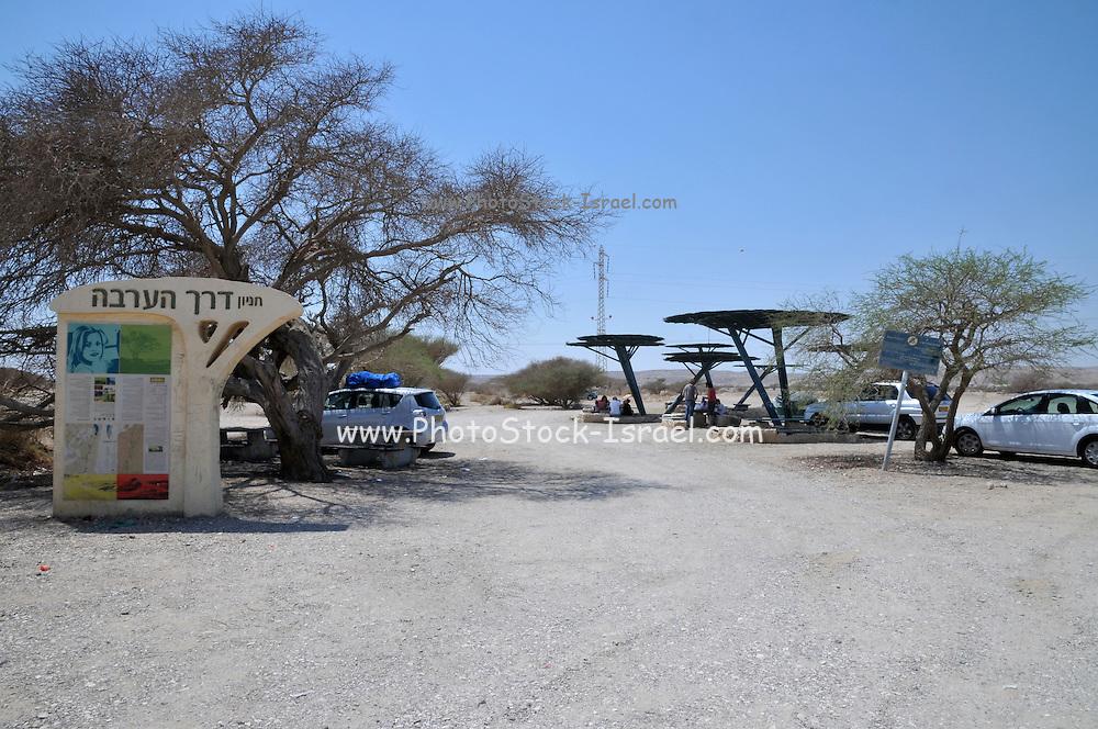 Israel, Aravah Desert Landscape picnic and rest area