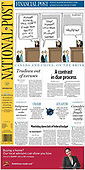 March 19, 2021 (CANADA): Front-page: Today's Newspapers In Canada