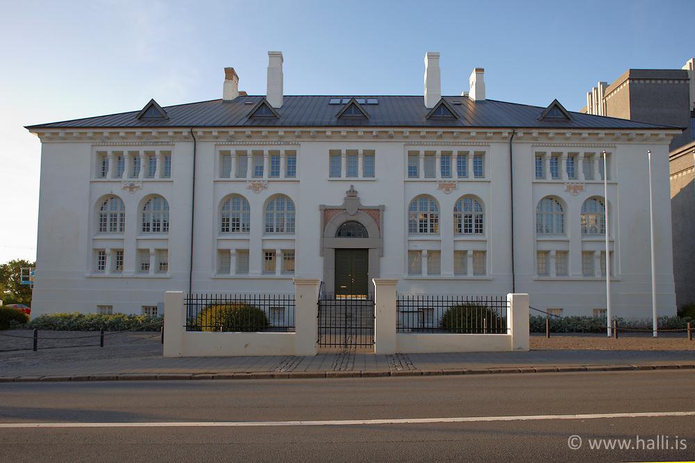 Library in Hverfisgata, Reykjavik, Iceland - Landsbókasafn, Hverfisgötu